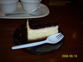 Coffee Dreams blueberry cheese cake