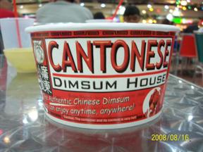 Cantonese Dimsum House bowl