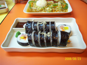 Mashita kimbap (and the noodle dish in the background)