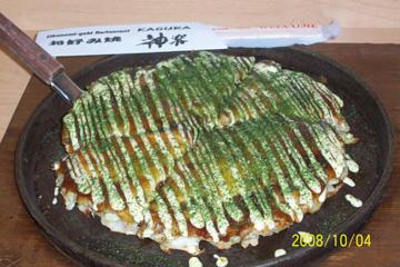 Okonomiyaki Special (Php350)