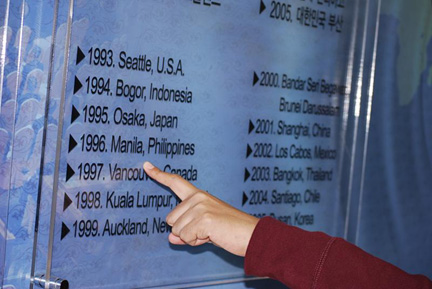The 1996 APEC Summit was actually in Subic