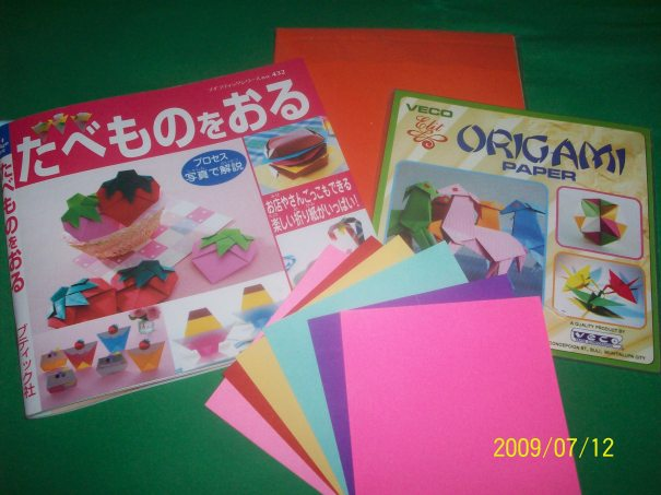Origami book and paper