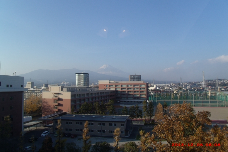 From top of Nihon University