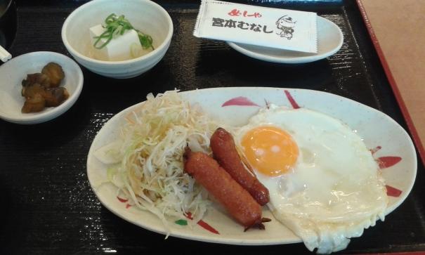 Day 2 Breakfast in Osaka